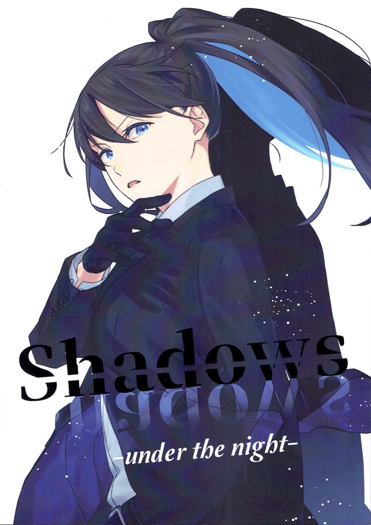 Shadows -under the night-